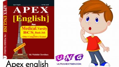 apex english learning book pdf download